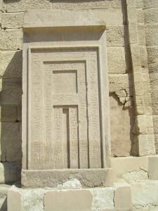A royal flase door