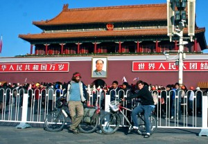 Charlie and Michi at the Forbidden City