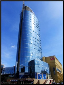 kigali city tower