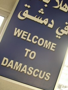 Damascus welcome sign