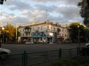 Streetscene, Bishkek