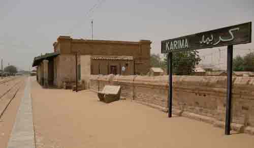 Karima railway station, Sudan