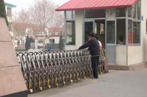 Primary school gate, China