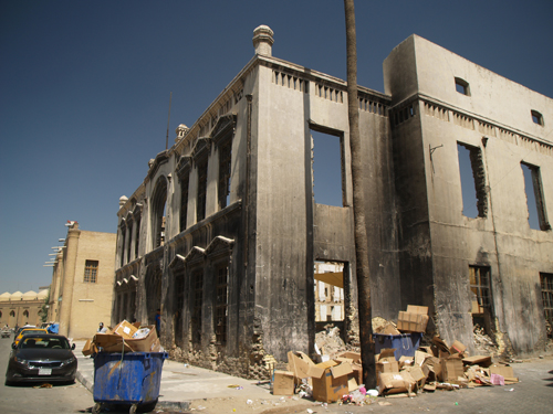 The National Archive, Baghdad, Iraq