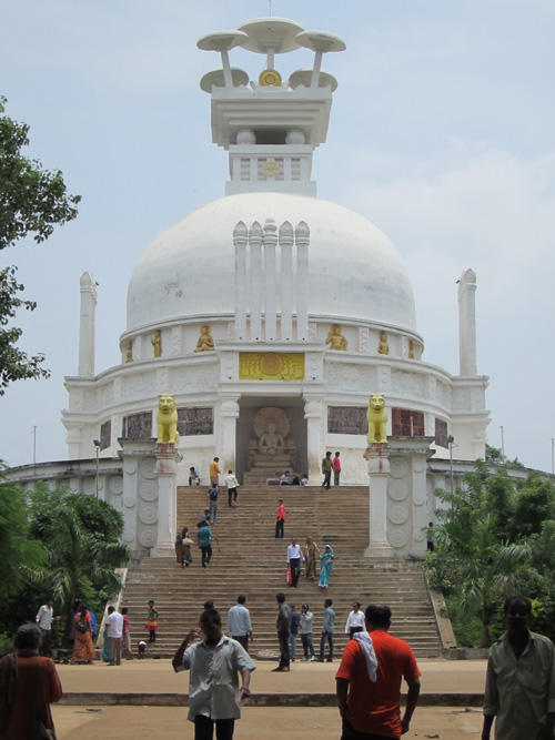250315Photo 10 - The Ashoka Monument (3)