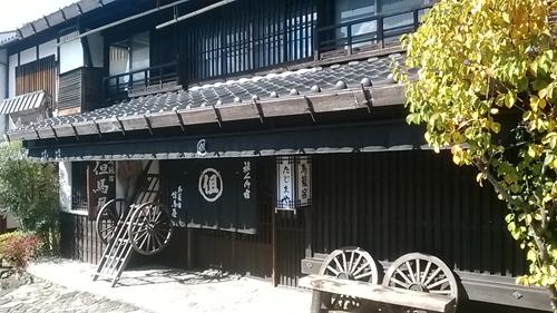 Edo-style wooden house