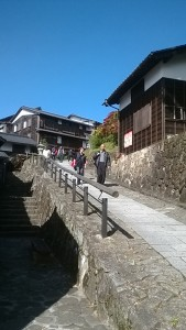 Beginning of the Magome - Tsumagi Trail