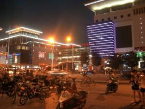 Hohot City