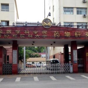 Institute for Materia Medica