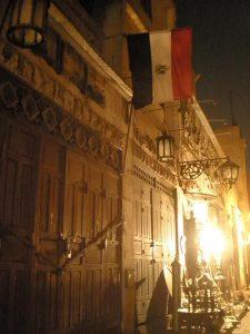 Muizz Street, Cairo