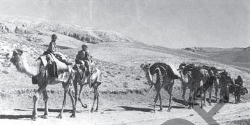 Afghan caravanserai