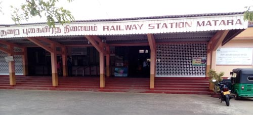 Matara Station, Sri Lanka